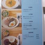 83408631 - 食事メニュー