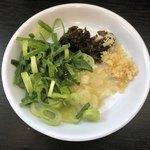 製麺屋慶史 麺ショップ 西月隈 - トッピング
