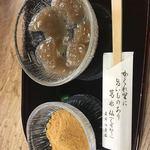 茶房 葛味庵 - 本わらび餅
