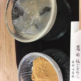 茶房 葛味庵 - 料理写真:くずもち
