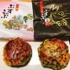 お菓子の沢菊 - 料理写真:ぶすのこぶ ノーマル&ごまあずき