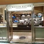 メゾン・カイザー・カフェ - MAISON KAYSER COREDO 日本橋店 広い店内にはイートインスペースもあります