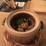 酒陶 築地 - アサリと菜の花の釜めし