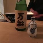 酒陶 築地 - 女将の日本酒セレクションはかなりのもの