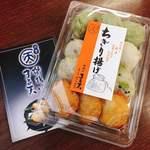磯揚げまる天 - 料理写真:お土産に購入した、ちぎり揚げ@650円。