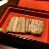 鰻 十和田 - 料理写真:白焼き