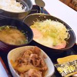 吉野家 - 料理写真:ハムエッグ牛小鉢定食(490円→410円)2018年4月