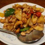 慶福楼 - 鶏肉とカシューナッツの炒め