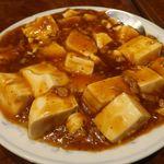 83415927 - 四川マーボー豆腐