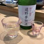 三代目 まる天 - 遠野夢街道 純米吟醸酒