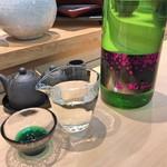 三代目 まる天 - 山和 純米吟醸 spring 夜桜ラベル
