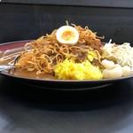 Karehanomimono - 黒カレー350g(味玉・らっきょう・フライドオニオン)