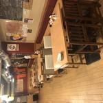 串焼工房 -