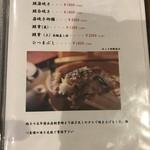 鶴べ別館 -