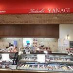 タダシ ヤナギ - お店の外観