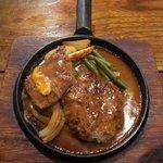 ハング - 牛ロースステーキ&ハンバーグステーキ