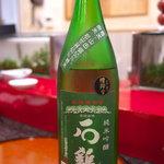 東家 - 石鎚 純米吟醸 緑ラベル