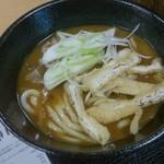 潮屋 梅田店 - カレーうどん 単品税込480円