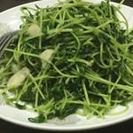 中国料理 金春新館 - 豆苗塩味炒め