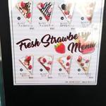 クローバー - フレッシュな苺を使ったメニューがど~んと追加されました!!