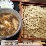 喜久家 - 料理写真:鴨せいろ大盛