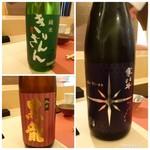 鮨 そえ島 - この日いただいた日本酒