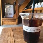 カミノコーヒー - アイスコーヒーを。