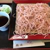 鶴岡 - 料理写真:桜切り