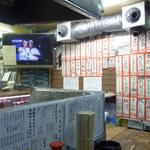 堂島精肉店 - メヌーと店内