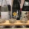 金沢地酒蔵 - ドリンク写真: