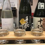 金沢地酒蔵 -