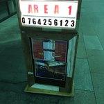 cafe&bar AREA1 - 看板