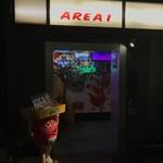 cafe&bar AREA1 - 入口