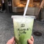 福寿園 - ドリンク写真: