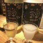 ビーストキッチン - 生原酒&生原酒にごり