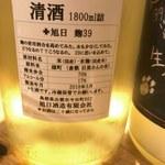 ビーストキッチン - 十旭日スペック
