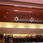 Bougnat Bougnat - 20180219外観