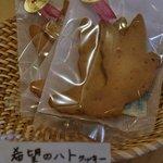 ロンシャン - 復興義捐金のクッキー