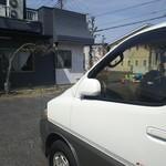 ガネーシャ - 外観(駐車場)