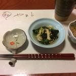 和食処やまと - 料理写真:お通し