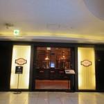 地ビール&ピッツァ オークラブルワリー - ホテルオークラの地下にある自ビールが飲めるレストランです。