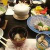 宮浜温泉 湯の宿 宮浜グランドホテル - 料理写真: