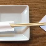 samugyopusarutoyasaiifuu - テーブルセット