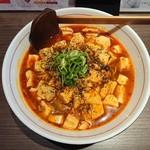 四川料理 芙蓉麻婆麺 - 芙蓉麻婆麺 730円