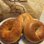 ヒポポタマス - 料理写真: