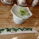 郷土料理 奈辺久 - 薬味が乗っています