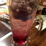 王道居酒屋 のりを  - ブルーベリーチューハイ