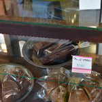 焼菓子の店ハシバミ -