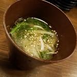 立喰酒場 金獅子 - 鶏スープ