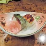 飛車角 - お寿司